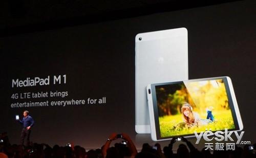 MediaPad M1平板电脑