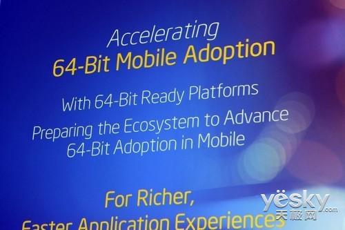 英特尔全新移动处理器发布 加速物联网发展