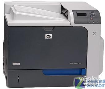 企业必备 彩色打印机惠普M4525dn仅14000元