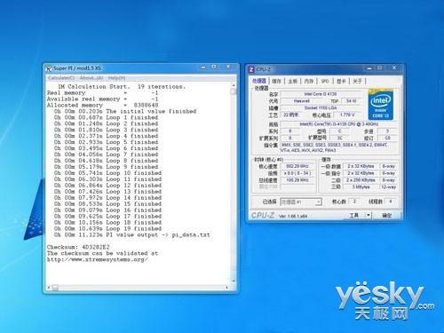 高性价比双核CPU 看新老i3性能那个更超值