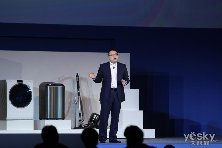 三星电子大中华区白色家电营销总经理谢辉发布生活家电新品