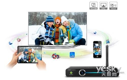 尽享1080P 3D大片 海美迪HD600A-Ⅱ仅售399