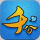 仙桃千分游戏中心标题图