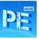 通用pe工具箱 官方正式版(win8版本)标题图