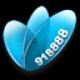 阿里巴巴产品批量复制店铺采集软件