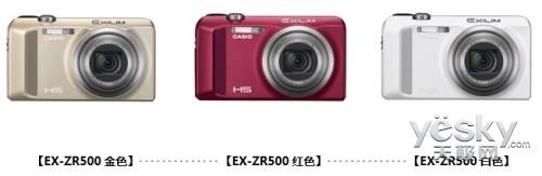 分享爱的一刻 卡西欧新品ZR500现售1399元