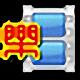 乐影视频转换器旗舰版标题图