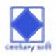 世纪之星销售开票软件