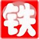 铁师傅钣金展开软件 CAD版标题图