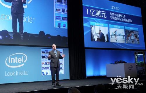 英特尔科再奇:与中国技术创新生态圈共发展