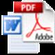 迅速word转换成pdf格式转换器标题图