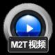 赤兔M2T视频恢复软件标题图