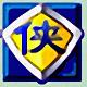 金山游侠2002标题图