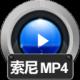 赤兔Sony MP4视频恢复软件标题图