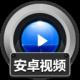 赤兔Android系统视频恢复标题图