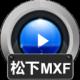 赤兔松下MXF视频恢复软件标题图