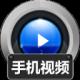 赤兔手机视频恢复软件标题图