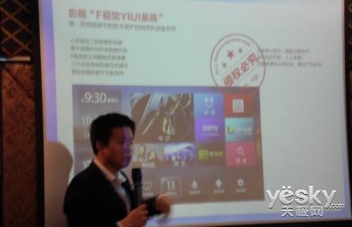 影能品牌宁波发布会 渠道下单超3千台