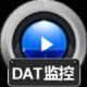 赤兔DAT监控录像恢复软件标题图