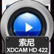 赤兔索尼XDCAM HD422视频恢复软件标题图