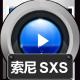 赤兔索尼SXS卡AVI视频恢复软件标题图