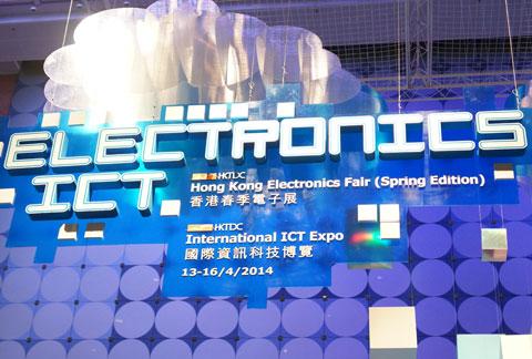 2014香港春季电子展