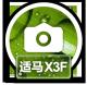 赤兔适马相机X3F图片恢复软件标题图