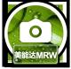 赤兔美能达相机MRW图片恢复软件标题图