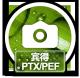 赤兔宾得相机PTX_PEF图片恢复软件标题图