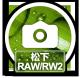 赤兔松下相机RAW图片恢复软件标题图