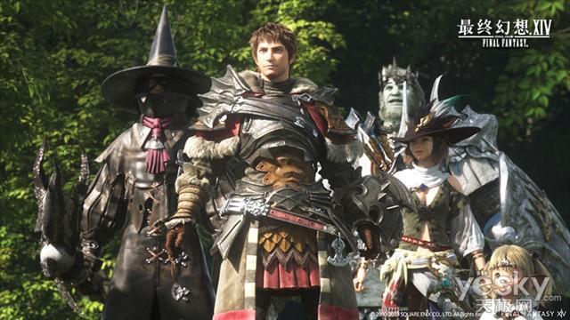 《最终幻想14》下周三首测 客户端开放下载