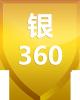 银360标题图