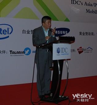 2014年亚太区企业移动战略高峰论坛在京召开