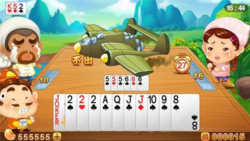 欢乐斗地主(QQ游戏官方版)iPhone版截图4