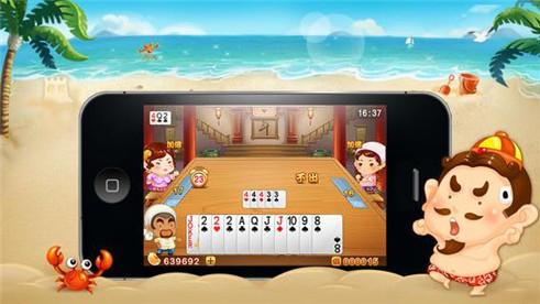欢乐斗地主(QQ游戏官方版)iPhone版截图5