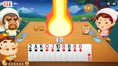 欢乐斗地主(QQ游戏官方版)Android版截图3