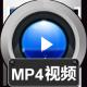 赤兔MP4视频文件恢复工具标题图