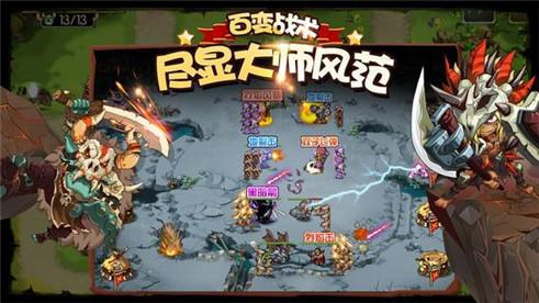 部落守卫战Android版截图2