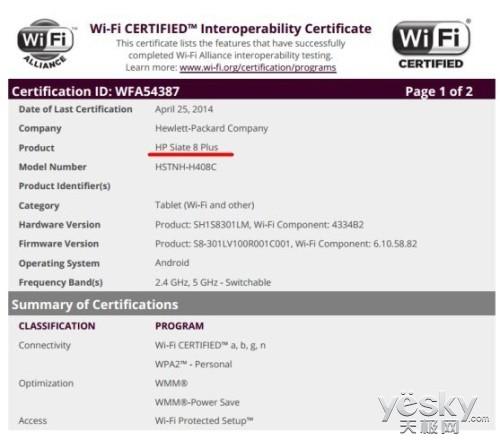 上市在即 HP Slate 8 Plus平板现身认证网站