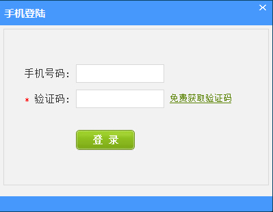 中国电信电脑保姆截图1