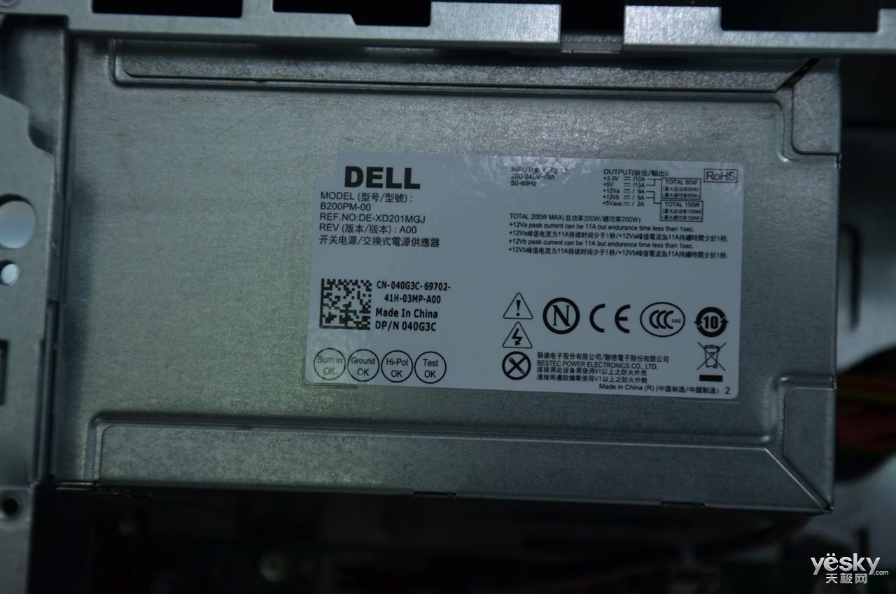 戴尔Vostro 3901 台式机,想换个显卡,不知道换什么好! ZOL问答