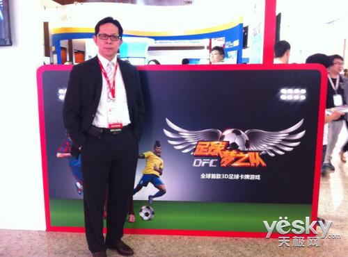 特殊的足球游戏 专访光涛互动CEO罗圣博