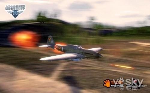 空中雷霆 《战机世界》带你看另类推塔玩法