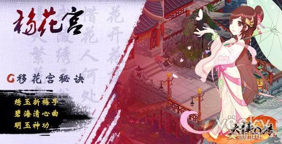 《大侠Q传》5月16日不删档首测  开启角色预创建