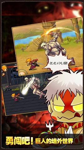 格斗之皇iPhone版截图3