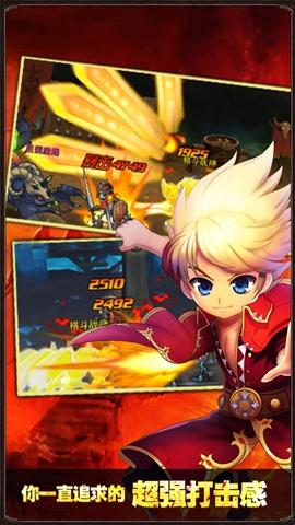 格斗之皇iPhone版截图4