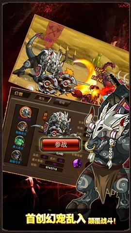 格斗之皇iPhone版截图2
