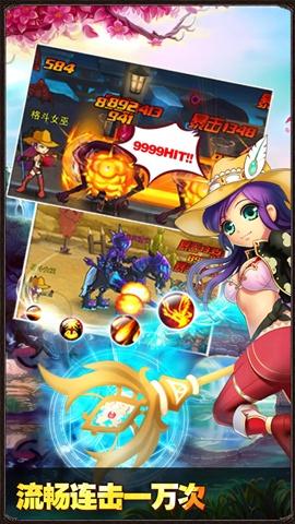 格斗之皇iPhone版截图1