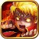 格斗之皇iPhone版标题图