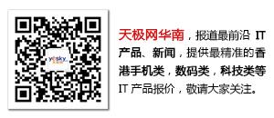 汪涵、李锐现场助阵 芒果嗨Q亮相文博会